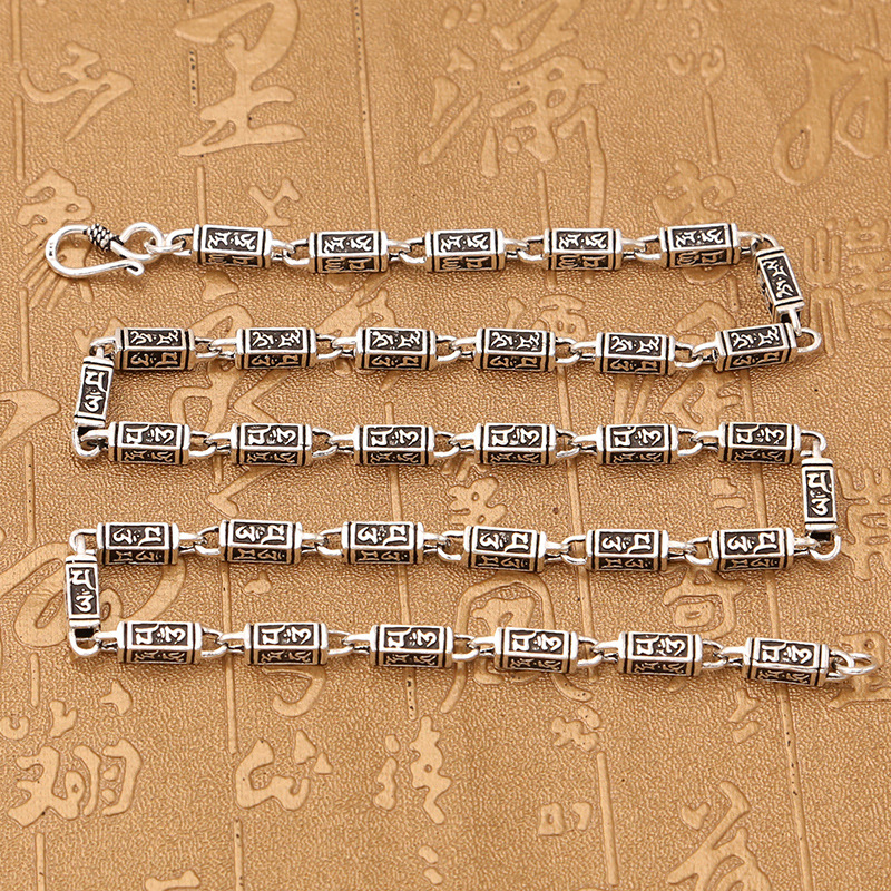 Wholesale S925 Sterling Silver Jewelry Retro Fashion Six-character Mantra Rectangular Thai Silver Men's Thick Necklace