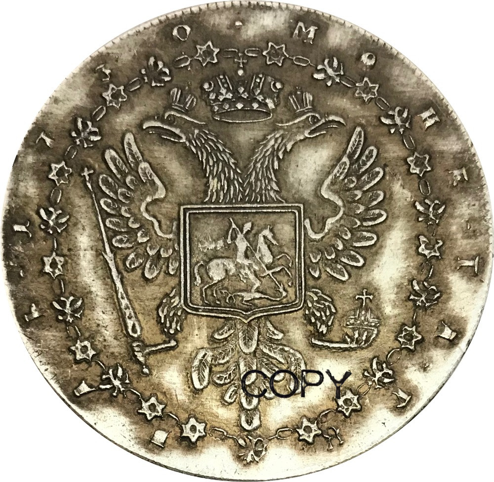 Russia - Empire 1 One Rouble 1730 year With the chain of St. Andrew