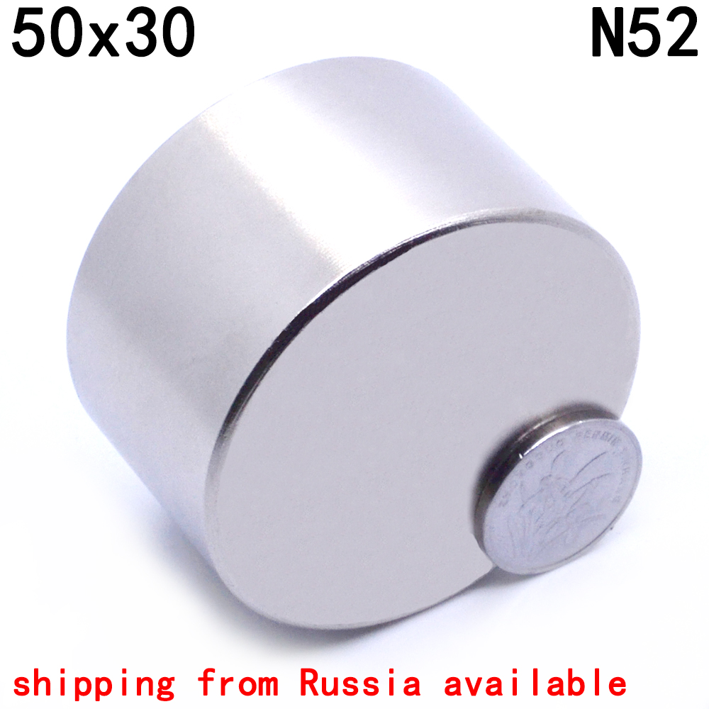 1 pcs N52 ímã De Neodímio 50x30mm metal gálio super forte ímãs 50*30 big rodada poderoso magnético permanente 50x30 ímã