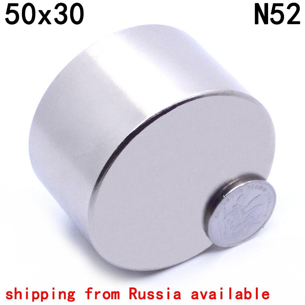 1 piezas N52 neodimio 50x30mm galio metal imanes fuertes estupendos 50*30 redondo grande potente magnético permanente 50x30 imán