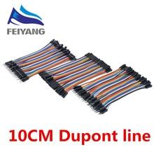 Dupont line 10 см папа-папа+ папа-мама+ мама-мама Перемычка провод Dupont кабель
