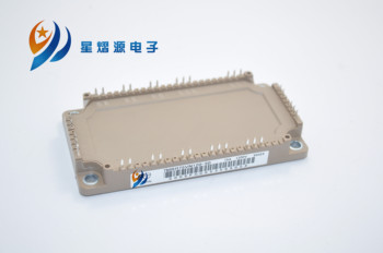 7MBR75VN120-50  NEW ORIGINAL IN STOCK 75A-1200V