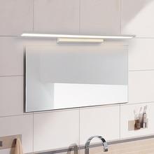 led bathroom light acrylic wall lamp for Bedroom Hairdressing room arandela wall light 8w-24w free shipping mirror lights недорого
