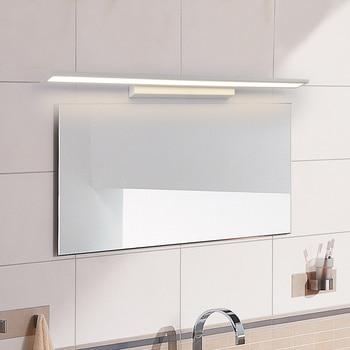 led bathroom light acrylic wall lamp for Bedroom Hairdressing room arandela wall light 8w-24w free shipping mirror lights