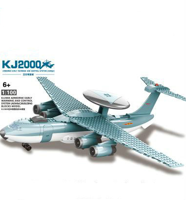 229PCS Military Toy Fighter Modern Warfare Military Aircraft AWACS Model Building Block Sets Compatible With Lego худи print bar modern warfare