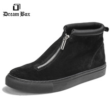 dreambox2017 Autumn and winter new males's sneakers every day informal leather-based persona zipper quick boots, British trend boots