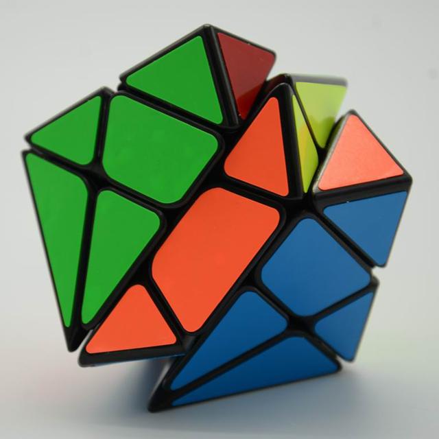 Irregular Magic Cube