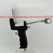 Resin Epoxy Gel Coat Spray Gun glass reinforced plastic  special portable variable caliber