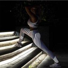 Women Leggings Stripe Glow in the Dark