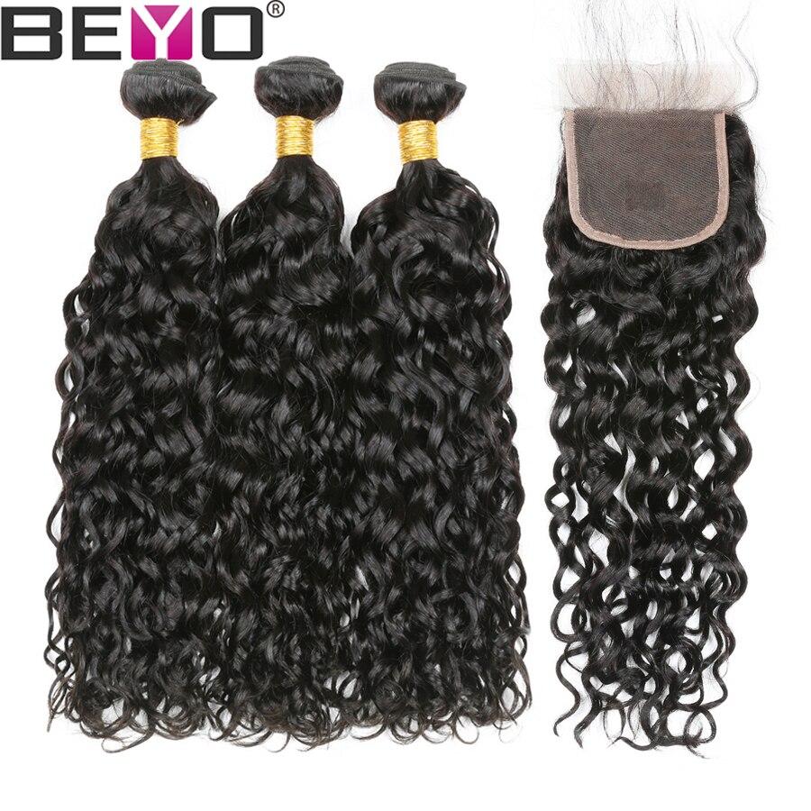 Brazilian Water Wave Hair 4 Bundles With Closure Human Hair Bundles With Closure Lace Closure With