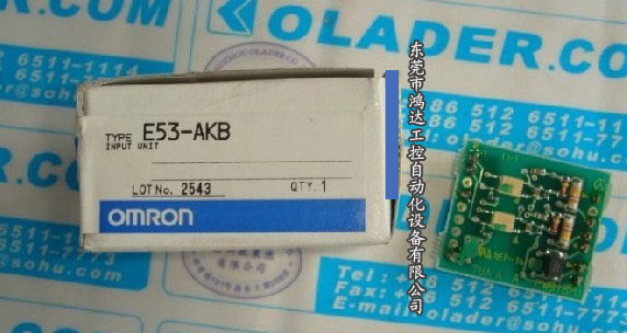 New Temperature Controller Annex E53-AKB