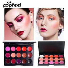 Popfeel Lips Makeup Matte Lip Gloss Palette Long Lasting Natural Lipstick Maquiagem Women Make Up Cosmetic Beauty Nude