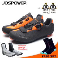 JOSPOWER Professional Road Bike Shoes MTB Bicycle Shoes Self locking Breathable Cycling Shoes Ultralight Sport Bike Shoes