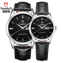 Couple Watches For Lovers Luxury Brand Fashion Leather Quartz Watches For Men And Women Relogio Masculino