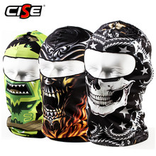 3D Skull Balaclava Motorcycle Full Face Mask Hats Helmet Windproof Breathable Airsoft Paintball Snowboard Ski Shield Anti-UV Sun(China)
