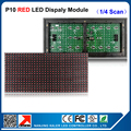 Single Red Scrolling LED Panel Display 32*16Pixels Billboard Advertising Message Board Programmable Led Sign Module Waterproof
