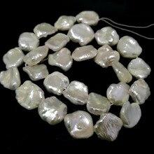 16 дюймов 12-15 мм натуральный белый Нерегулярные плоские БАРОККО Кеши жемчуг свободные нити