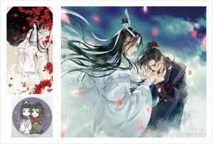 Image 4 - أنيمي مو داو زو شي الصينية القديمة اللوحة جمع دفتر رسم الرسم الهزلي كتاب الرسوم المتحركة حولها