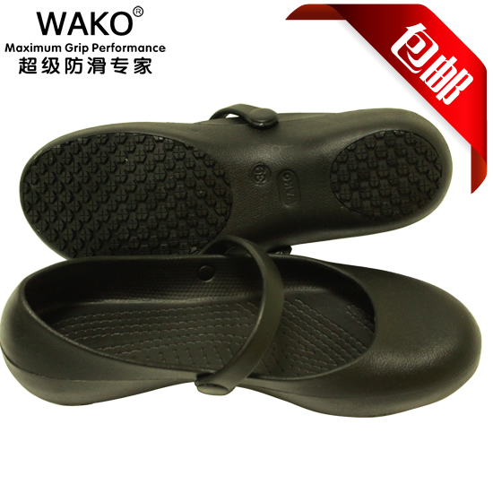 fashion summer Slip Resistant hotel Work Shoes,anti oil clogs ...