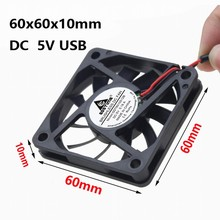 1 Piece GDT DC 5V USB Connector 6010S 60x60x10mm 60mm PC Case Cooling Fan Cooler