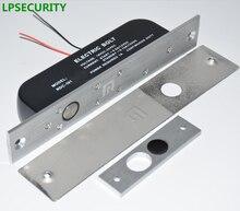 LPSECURITY w niskiej temperaturze zegar elektryczny rygiel blokujący zamek do drzwi 2 linii DC 12V indukcyjny elektroniczny zamek do drzwi system kontroli dostępu