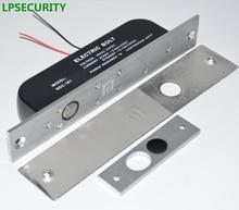 Lpsecurity 低温度タイマー電動ドロップボルトドアロック 2 ライン dc 12 v 誘導電子ドアロックアクセス制御システム