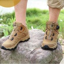 Outdoor Desert walking Ankle