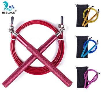 Черная Скакалка для кроссфита, Регулируемая Скакалка для прыжков, тренировочная алюминиевая Скакалка для фитнеса, скоростная Скакалка для ... >> HIBLACK Store
