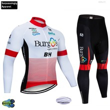 Cycling Jersey Set Pro Team Burg BH Winter MTB Bike Long Sleeve 12D Breathable Bicycle Clothing Ropa Ciclismo