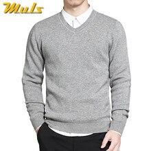 c87d7cc22 2017 весенние мужские свитера пуловеры простой стиль хлопок вязаный  v-образный вырез свитер Джемперы тонкий