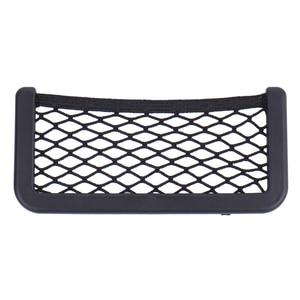 Универсальное черное автомобильное сиденье, 8*15 см, 20*8 см, боковая Сетчатая Сумка для хранения, карманный органайзер, держатель для телефона, клейкий козырек, коробка, автомобильные аксессуары