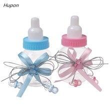 12pcs/set Baby Girl And Boy Plastic Gift Box Party Shower Candy Boxes Feeding Bottle Baptism Birthday Decoration Kids