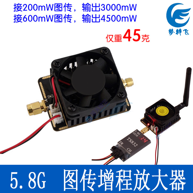 5.8G 3W/4.5W Graphic Transmitter FPV Extended Range Power Amplifier Remote Control Aeromode Wireless Wifi Power Amplifier5.8G 3W/4.5W Graphic Transmitter FPV Extended Range Power Amplifier Remote Control Aeromode Wireless Wifi Power Amplifier