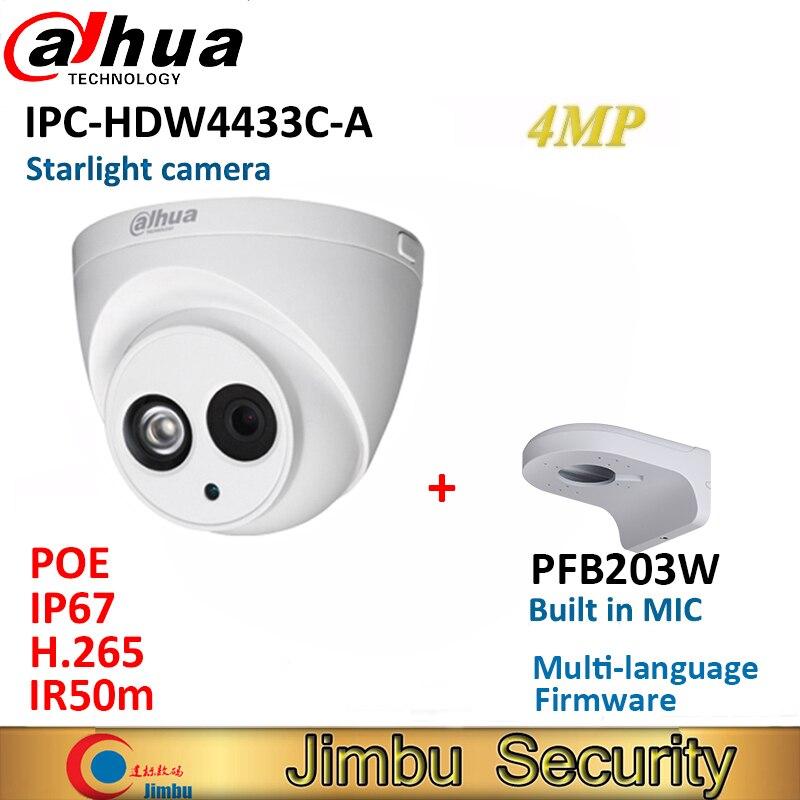 Dahua 4MP IP camera IPC HDW4433C A and PFB203W bracket POE IR30M H 265 Built in