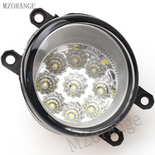 Mzorange туман сборки лампы Супер яркий Противотуманные фары для Toyota Corolla Ractis Camry Avensis Verso Yaris 2003-2014 9 LED 2 шт.