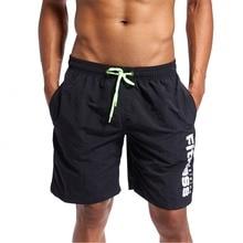 LANBAOSI Новые мужские 7-дюймовые мужские брюки Inseam с регулируемым поясом Quick Dry Beach Shorts
