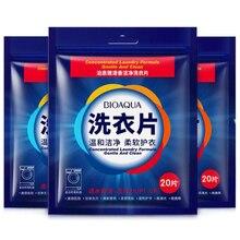 BIOAQUA новая формула 20 шт эффективное моющее средство аромат чистые таблетки для стирки Рук Мыло умягчитель стирка одежды Портативный