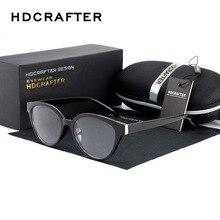 HDCRAFTER Brand Designer Shades Eyewear Women Retro Glasses Womens Vintage Large Gradient Frame Eyewear Unisex Oculos UV400