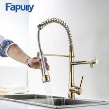 Fapully Золотой кухонный кран опрыскиватель с одной ручкой 360