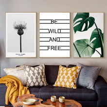 Gray Dandelion Tropical plant Leaves Quote Posters Print Wall Pictures For Living Room Wall Art Canvas Painting Poster Unframed(China)