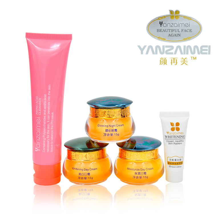 Taiwan YANZAIMEI quick whitening 4 in1set excellent freckle removing cream say goodbye to spots face frree shipping лупа bao workers in taiwan 10