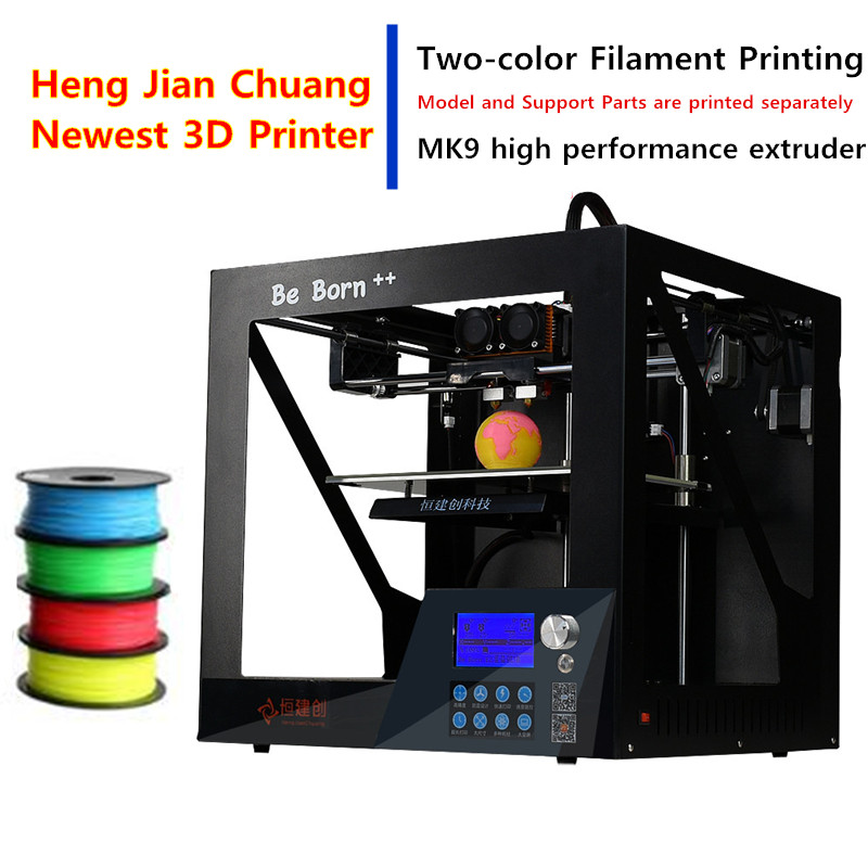 2017 New High Precision Double Nozzle Double Color 3D Printer High Performance MK9 Extruder Printer 3D Filament Free Shipping