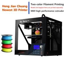 2017 Новый Высокоточный Двойной Сопла Двойной Цвет 3D Принтер Высокая Производительность MK9 Экструдер 3D Принтер Нити Бесплатная Доставка