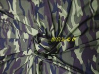 Silk Camouflage Print Fabric Military Clothing Feature Camouflage Fashionable Dress Fabric Swimming Suit Material