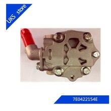 Насос рулевого управления для V W Multivan MK V 2,0 VI 2,0 транспортер/Caravelle MK V 2,0 VI OEM: 7E0422154E