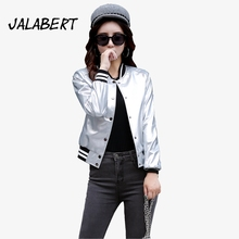 2017 autumn new women Slim short leather jacket O-Neck Female champagne Silver PU motorcycle coat