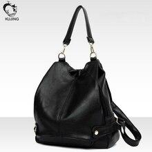 KUJING рюкзак тенденция высокого класса многофункциональный рюкзак бесплатная доставка женщин большой емкости путешествия торговый рюкзак отдыха