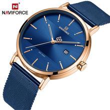 Naviforce 여성 시계 여성을위한 톱 브랜드 럭셔리 스테인레스 스틸 스트랩 손목 시계 로즈 시계 세련된 석영 숙녀 시계 2019