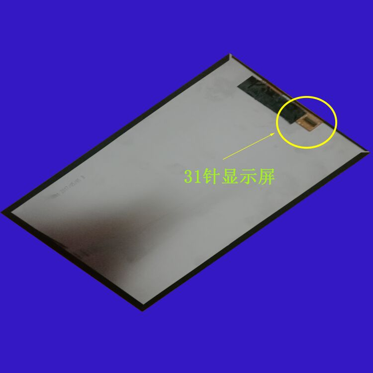 New 10.1 LCD display matrix For Digma plane 1501m 3G PS1025EG Tablet inner LCD Screen Panel Module Replacement Free Shipping new lcd display matrix for 7 digma plane 7 6 3g ps7076mg tablet inner lcd screen panel glass sensor replacement free shipping