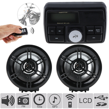 цена на 12V 10W Waterproof Anti-theft Sound MP3 Player with Display Screen Support FM radio SD card USB for Motorcycle Electric Vehicle